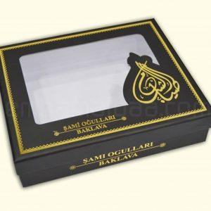 pvcli-sert-hediye-kutusu